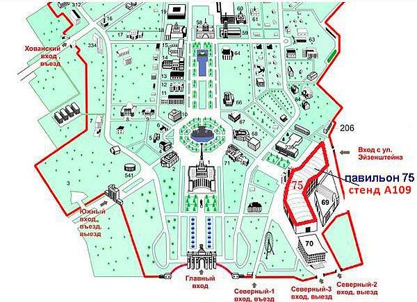 план ВВЦ 75 павильон